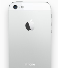Parte trasera del iPhone 5 blanco